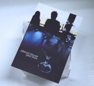TAKATOMI-DAISUKE GLASS SHOW