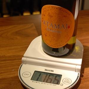 atamai  wine btl