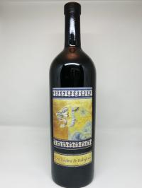 Domaine didier dagueneau for Jardin de babylone wine